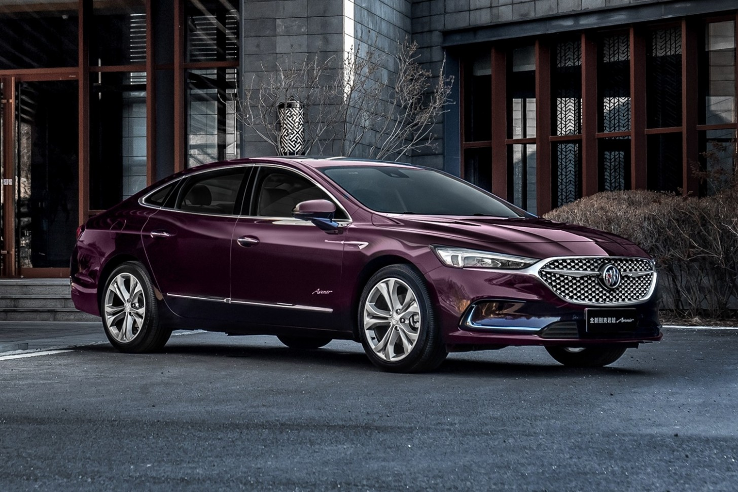 5 Buick LaCrosse Gets More Refined Than Ever GM Authority - 2021 Buick Lineup