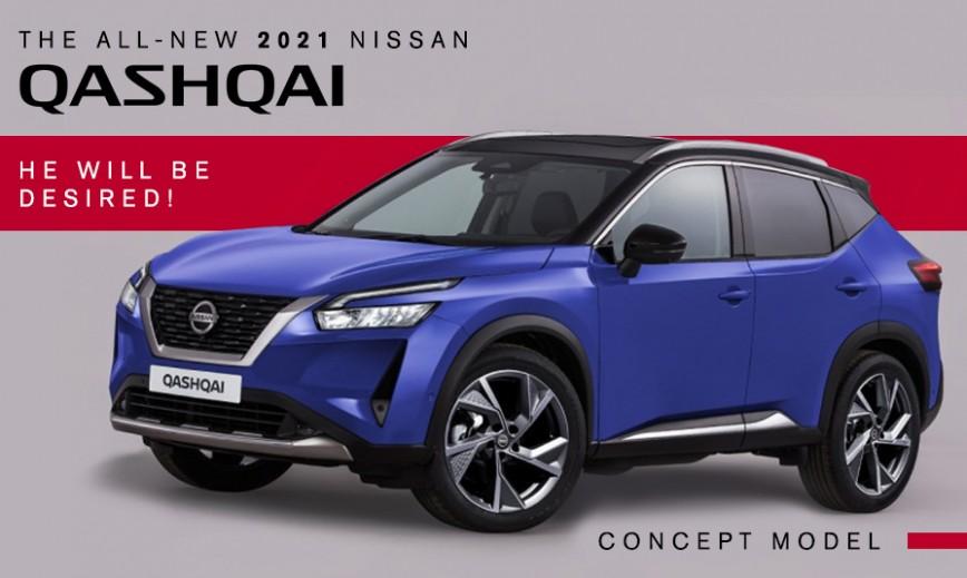 5 Nissan Qashqai, coming soon to Châteauguay - Nissan Qashqai 2021 Canada