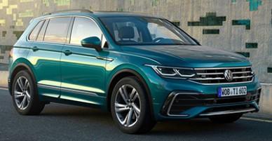 Volkswagen Tiguan 5 Saudi Arabia Prices & Specs - Volkswagen Tiguan 2021